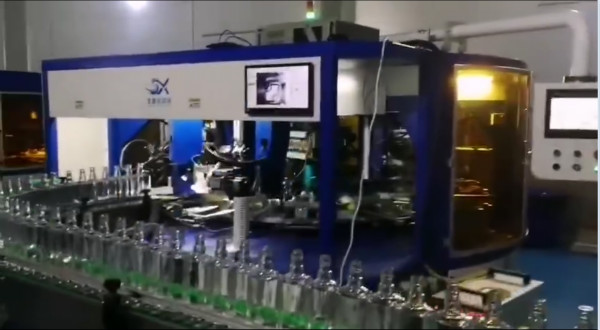 Glass bottle industry one-stop service